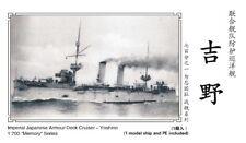 Resin kit 1/700 Imperial Japanese Navy Armour Deck Cruiser Yoshino
