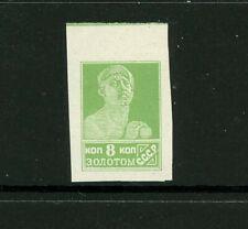 Russia 1926 🔥8 kop proof in green MNH CV $350🔥