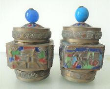Vintage, Mid-Century, Chinese, Brass and Enamel, Intricate Design Cigarette Cont