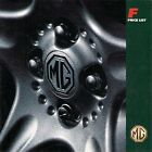 MG MGF Prices & Optional Extras 1996 UK Market Foldout Brochure 1.8i & VVC