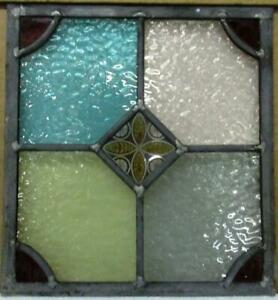 """OLD ENGLISH LEADED STAINED GLASS WINDOW Unframed Hand Painted center 9"""" x 10"""""""