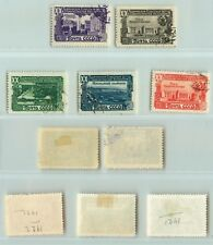 Russia USSR 1949 SC 1420-1424 used. rt6231