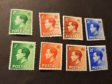 1936 Sg457-60 basic set mint and used