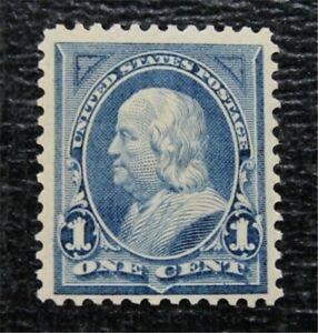 nystamps US Stamp # 247 Mint OG H $65   L23x1312