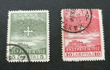 Greece-1912-5 & 10L issues-Used