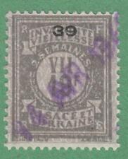 Alsace-Lorraine Social Insurance Revenue Yvert #ALS151 used 19F 1939 cv $38