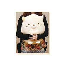 San-X Corner Gurashi Stuffed Plush Animal (L) Shy Cat - MP70101