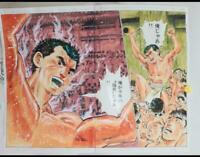 z173 Teppen Original Japanese Manga Comic Art Color Title Page