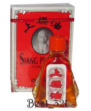 SIANG PURE Oil Formula I red ätherisches Öl rot wirksam und wohltuend