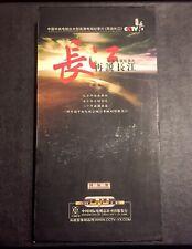 再说长江 Zai Shuo Chang Jiang Rediscovering the Yangtze River CCTV 9 (2006)