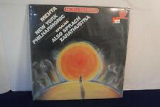 Zubin Mehta, Strauss: Also Sprach Zarathustra, CBS Masterworks IM 35888 SEALED