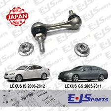 Rear LINK headlight Height Level Sensor for Lexus IS250/350, GS300/350/430/450h