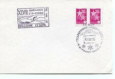 1981 URSS CCCP Exploration Mission Base Polar Antarctic Cover / Card Murmansk