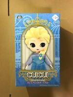 CUICUI Disney Characters Premium Doll Elsa Figure SEGA Prize from Japan