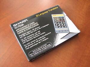 NEW in BOX Vintage SHARP IQ-703A 8-language translator IC-CARD for organizers