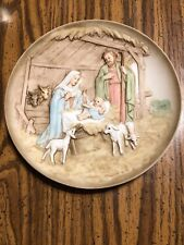 Homco Porcelain Nativity Plate(5102) 7.5� Raised Scene With Jesus, Joseph, Mary