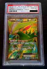 PSA 10 GEM MINT Virizion EX Full Art Megalo Cannon 077/076 1st Ed J Pokemon Card