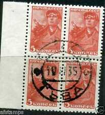 Tannu Tuva. Year 1935. Soviet stamps used in Tuva - rare find. Unusual.