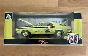 M2 1:24 1971 Dodge Challenger R/T 440 CHASE 1 of 500