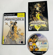 Magna Carta Tears of Blood Sony Play Station 2 PS2 TESTED - COMPLETE with Manual