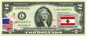 $2 DOLLARS 2013 STAMP CANCEL POSTAL FLAG FROM LEBANON LUCKY MONEY VALUE $150
