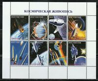 Souvenir sheet of 8 stamps Space landscapes Space Art MNH XF