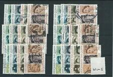 GB - COMMEMORATIVES - 1986 - W105 - SIX SETS - QUEEN'S 60th BIRTHDAY - USED
