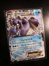 1st edition JAPANESE Pokemon SEISMITOAD EX Card XY3 Rising Fist Set 020/096 RR