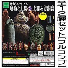 HANIWA Dogu Jomon period Statue Miniature Earthen Figure 12 Set From Japan