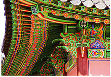 Gyeongbokgung Palace, South Korea Postcard x1 for Postcrossing
