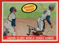 1959 Topps #467 Hank Aaron VG-VGEX CREASE Milwaukee Braves Atlanta HOF FREE SHIP