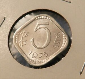 1975 India 5 Paise - Fantastic Coin - Full Luster - See PICS