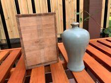 New listing Vintage China Handmade Ceramic Small Bottle, Ruyao Style, Ru-Kiln Style, 仿�窑