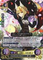 Fire Emblem 0 Cipher Card Game The Fox in Black, Selkie B10-064 R  JAPANESE MINT