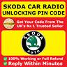 **OFFICIAL** SKODA Radio Code Decode Unlock PIN - ALL MODELS - FAST SERVICE