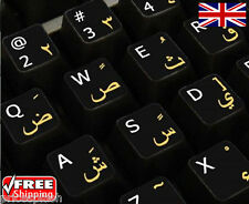 Pegatinas Teclado Negro Inglés árabe con letras amarillas Laptop Computadora Pc