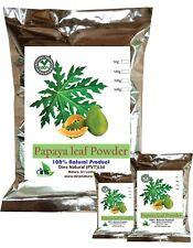 Organic Carica Papaya Leaves Powder  from sri lanka