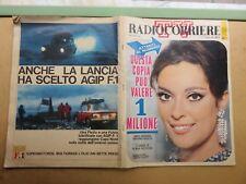 Silvana Giacobini Toti Dal Monte Ugo Tognazzi Giro d Italia Salerno Lilly Lembo