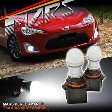2x MARS Performance High Power P13W 3D LED SMD Fog Light bulbs for Toyota 86 GT