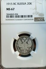 1915 BC Russia 20K NGC MS 67