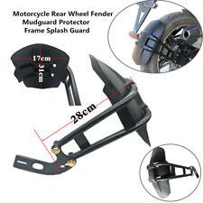 Motorcycle PVC 10-13'' Rear Wheel Fender Mudguard Protector Frame Splash Guard
