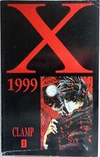 MANGA X 1999 N.1 STUDIO CLAMP JADE EDIPERIODICI
