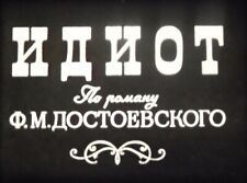 16mm RUSSIAN feature:  THE IDIOT (1958) Dostoevsky classic.  Richly impressive.