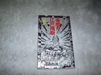 Japanese Illustrations Book - of Nobuo Tsuji - The Edo Illustration of Fancy