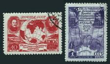 Russia 1508-1509,CTO. Bellingshausen,Lasarev Antarctic expedition-130,1950.Ships