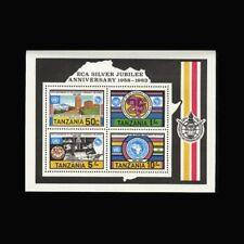 Tanzania, Sc #228a, MNH, 1983, S/S, Economic Commission, CL048F
