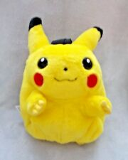 "RARE Nintendo - 10"" Pokemon Pikachu Novelty Game Bag - Soft Toy / Plush Teddy"