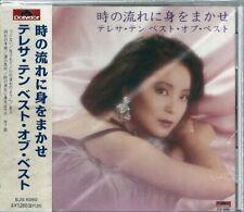 Teresa Teng Best of Best Japan CD w/obi EJS-6080