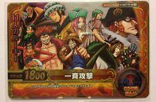 One Piece OnePy Berry Match W PART08 CA017-W-SR