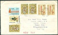 VIETNAM - SOUTH TO ARGENTINA Front Cover VF